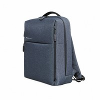 Рюкзак Xiaomi Minimalist Urban Backpack (Серый)