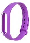 Ремешок для Xiaomi Mi Band 2 Фиолетовый (С белой окантовкой)