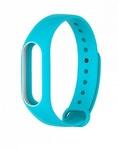 Ремешок для Xiaomi Mi Band 2 Голубой (С белой окантовкой)