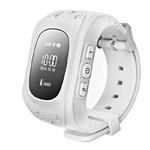 Умные часы Smart Baby Watch Q50 Белые