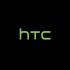 HTC (на заказ)